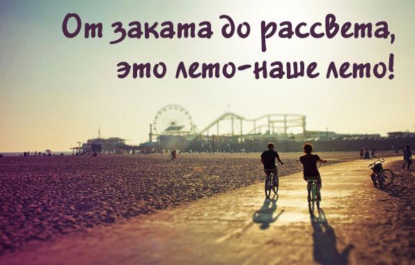 http://photowords.ru/pics_max/images_1697.jpg