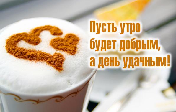 http://photowords.ru/pics_max/images_2642.jpg