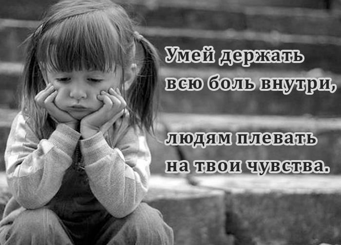 Картинки со слезами на глазах грустные на аву
